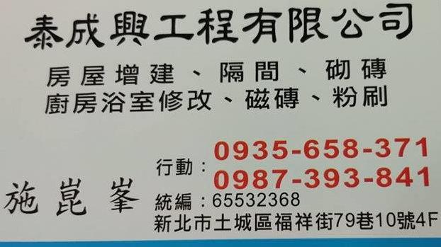 0935658371