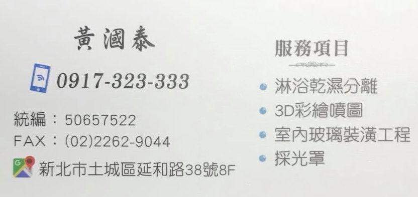 0917323333